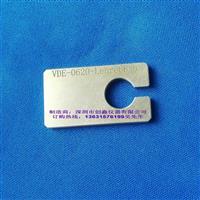 DIN-VDE0620-1-Lehre6B 插脚的直径量规  VDE插脚的直径量规